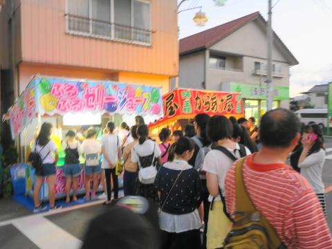 「柿岡八坂神社」祗園祭㉓
