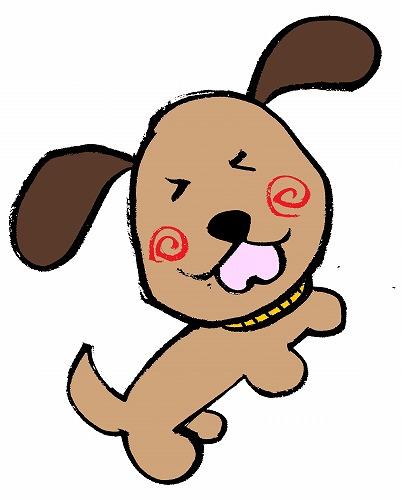 500仏教聖典 心の制御 犬 カラー