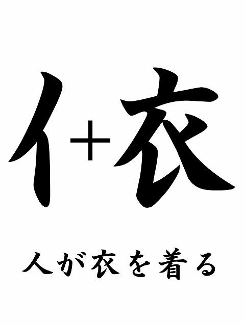 500無依の道人 ブログ3