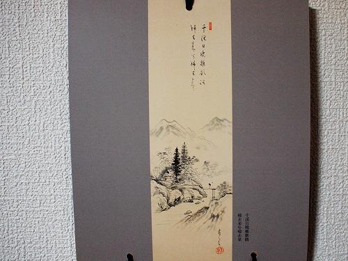 500禅語カレンダー3