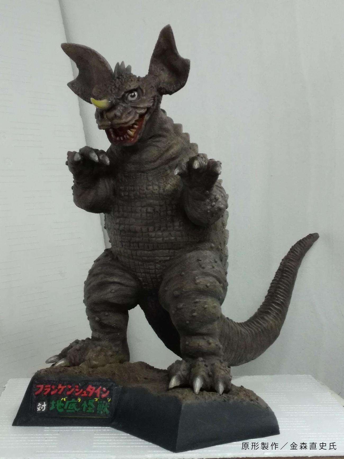 金森バラゴン01