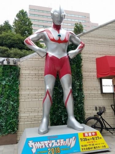 urufesu2018-03.jpg