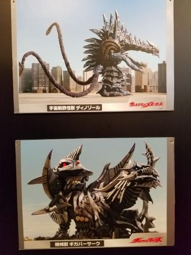urufesu2018-14.jpg