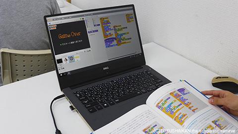 プログラミング教室2018a