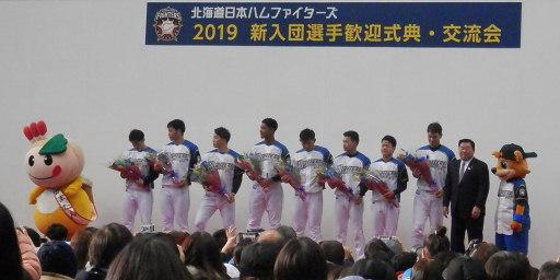 2019新入団選手歓迎式典