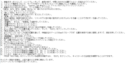 IMG_5665112.jpg