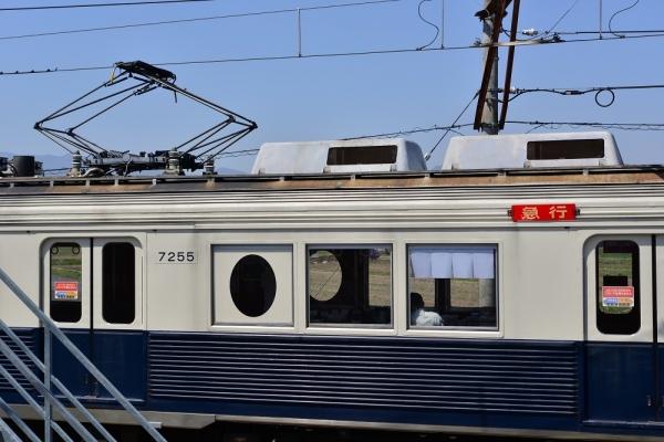 2018年4月21日 上田電鉄別所線 下之郷 7200系7255編成
