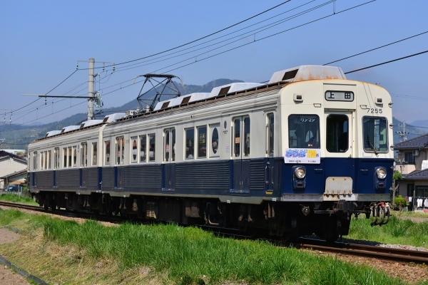 2018年4月28日 上田電鉄別所線 赤坂上~三好町 7200系7255編成
