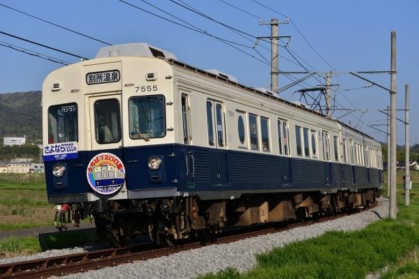 2018年4月28日 上田電鉄別所線 下之郷~中塩田 7200系7255編成
