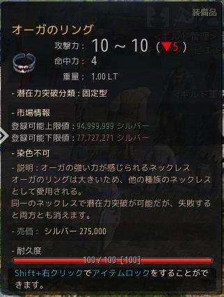 db03.jpg