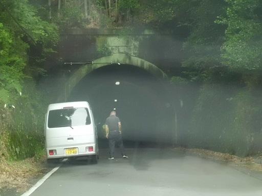 善波トンネル
