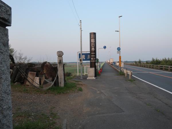 arakawa (1)