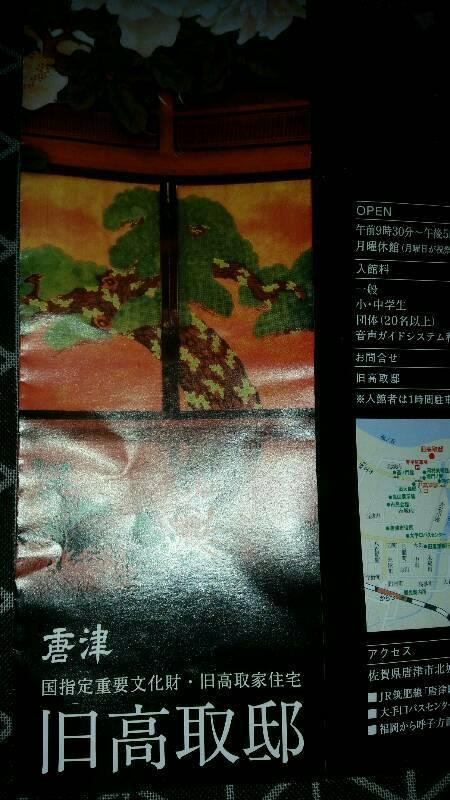 moblog_d6e6aa92.jpg