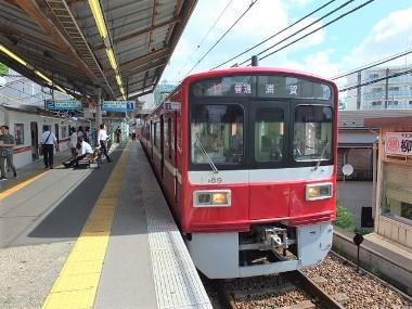4京急電車0608