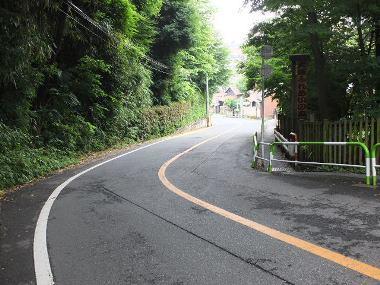 4大坂通り急坂0612