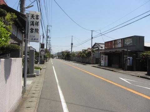 旧東海道 大諏訪