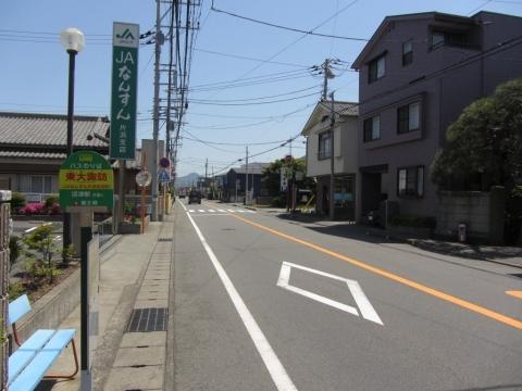 東大諏訪バス停