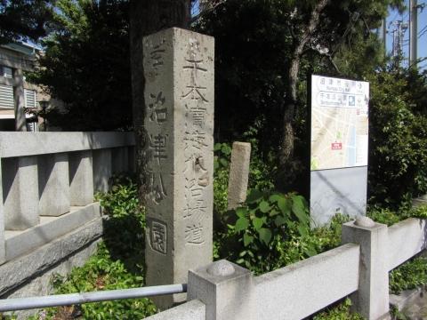千本浜海水浴場道道標
