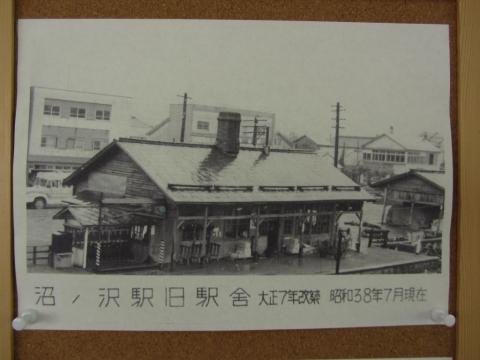 沼ノ沢駅04