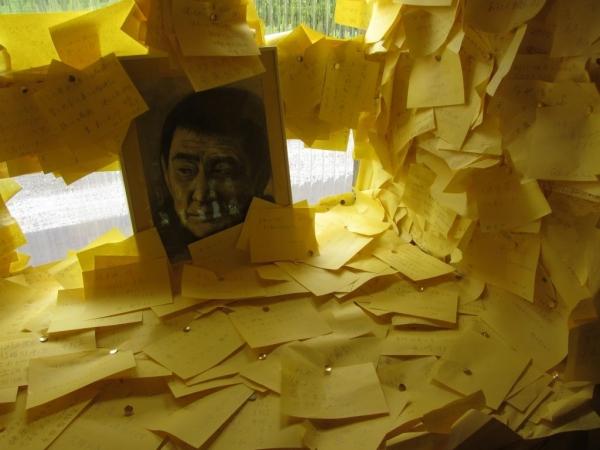幸福の黄色いハンカチ ロケ地