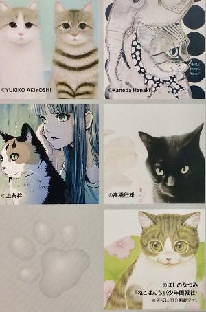 猫の手を借りた絵画展 日本橋タカシマヤ