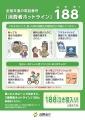 01-150624_kouhyo.jpg