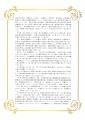 hizashi02-EPSON475.jpg