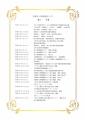 hizashi04-EPSON477.jpg