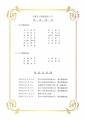 hizashi05-EPSON498.jpg