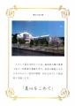hizashi06-EPSON502.jpg