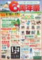 web01-2018-kinaata.jpg