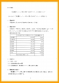 web01_201808081231012fa.jpg