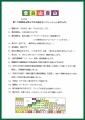 web02-EPSON393.jpg