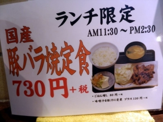 P5010007.jpg