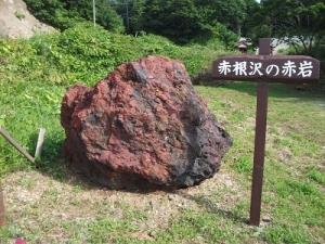 180726赤根沢の赤岩