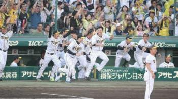 絵日記6・9サヨナラ勝ち