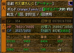 20180516213848d2c.png