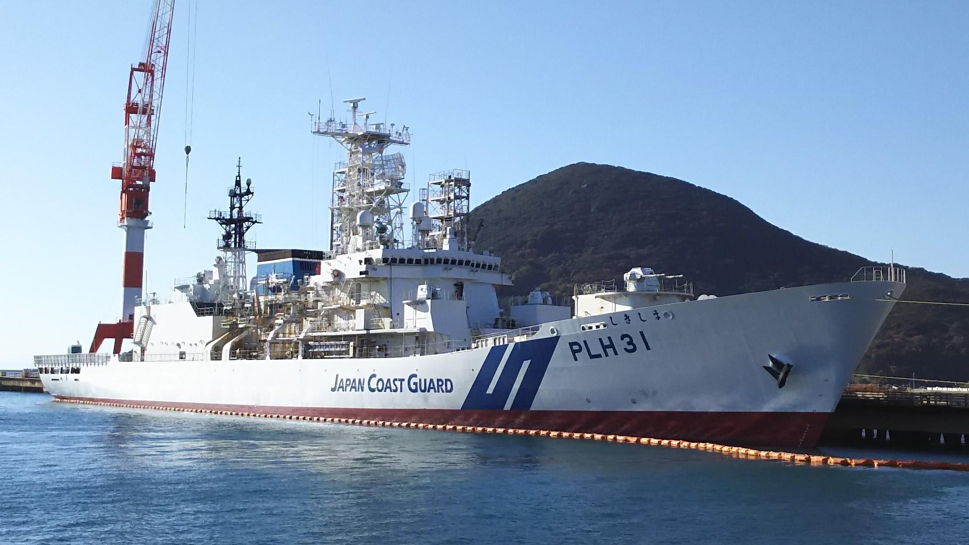 巡視船 しきしま - 撮り船.com