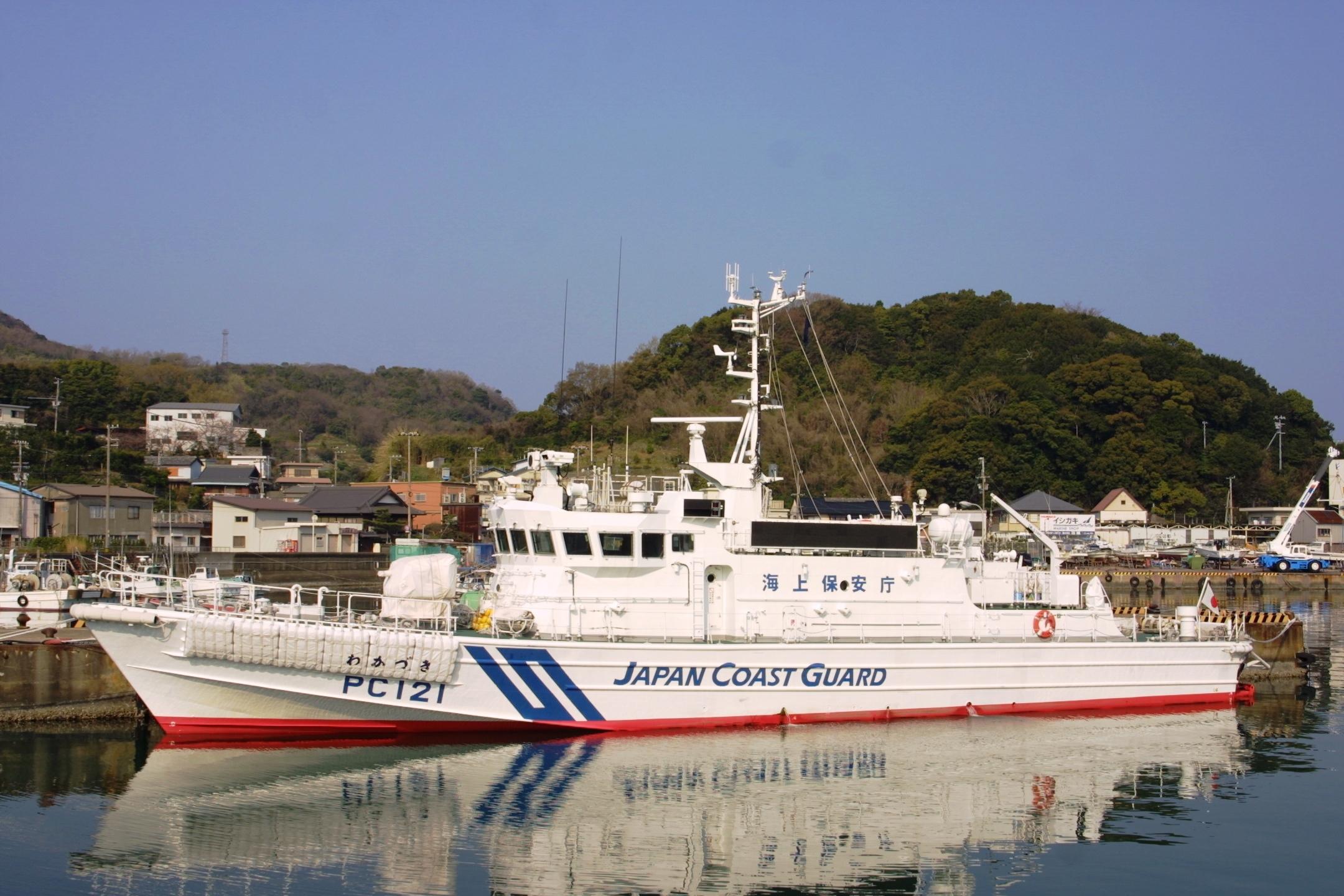 巡視艇 わかづき - 撮り船.com