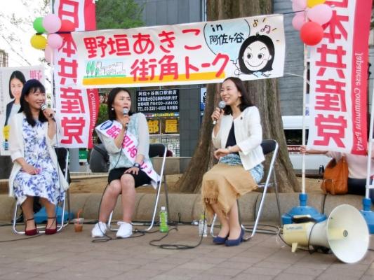 shino0422春の女子会