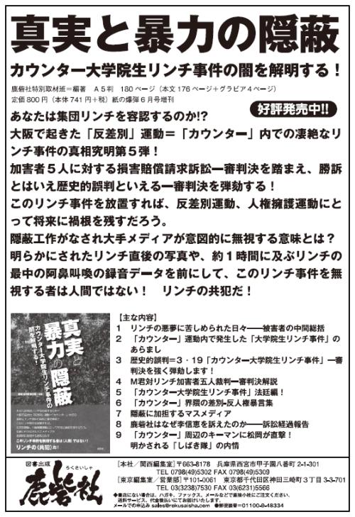 PR-shinjitsu-to-boryoku.jpg