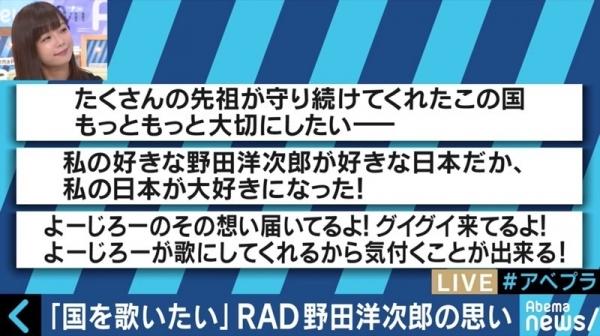 RAD20180608view.jpg