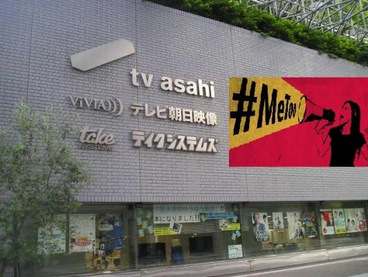 TVasahi01.jpg