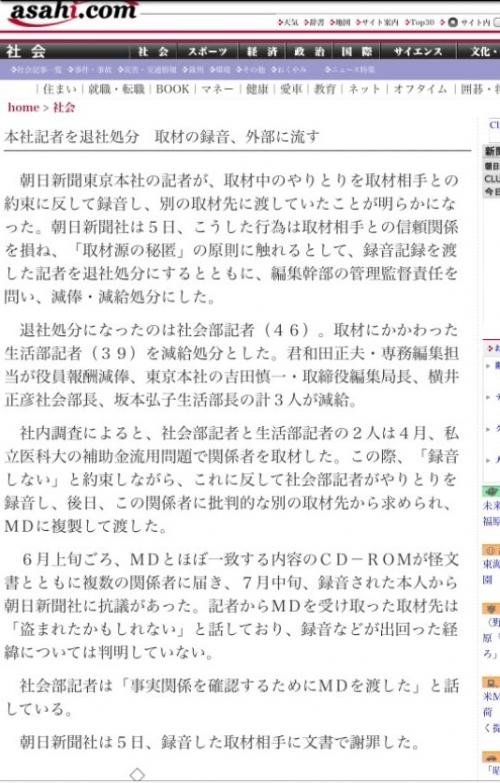 asahi176.jpg