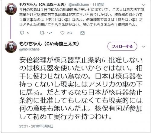 hirosimagenbakunohi01.jpg