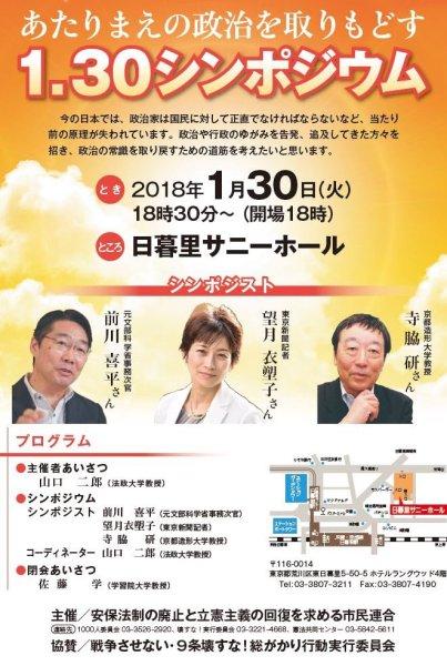 maekawa5.jpg