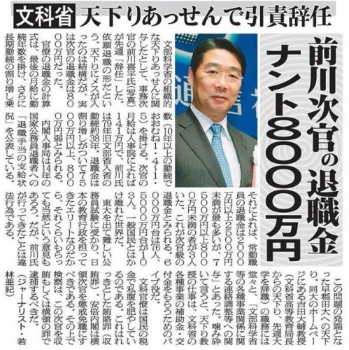 maekawa681.jpg