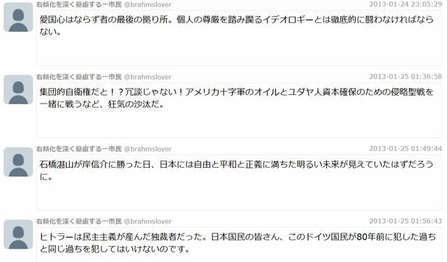 maekawa95105f60.jpg