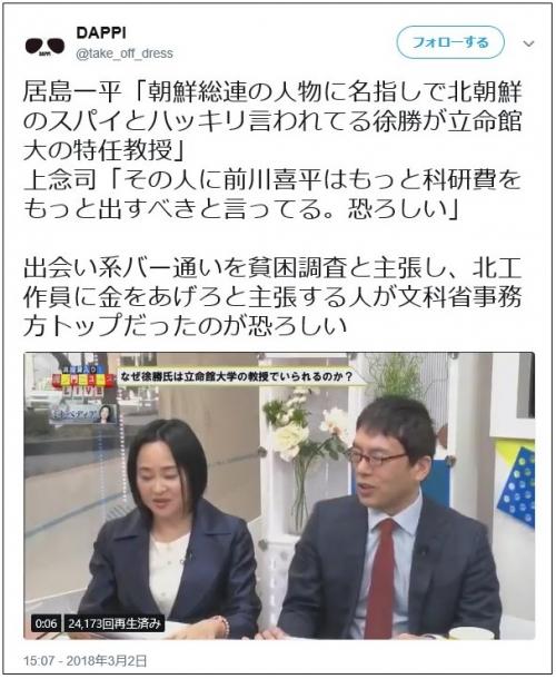 maekawasouren01.jpg