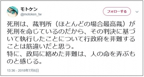 matumoto001.jpg